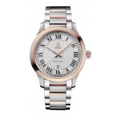 Часы Ernest Borel Borel GBR-608-2559 (61660)