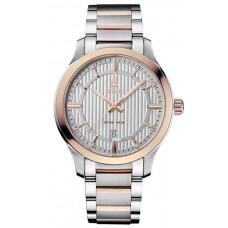 Часы Ernest Borel Borel GBR-608-2599 (61661)